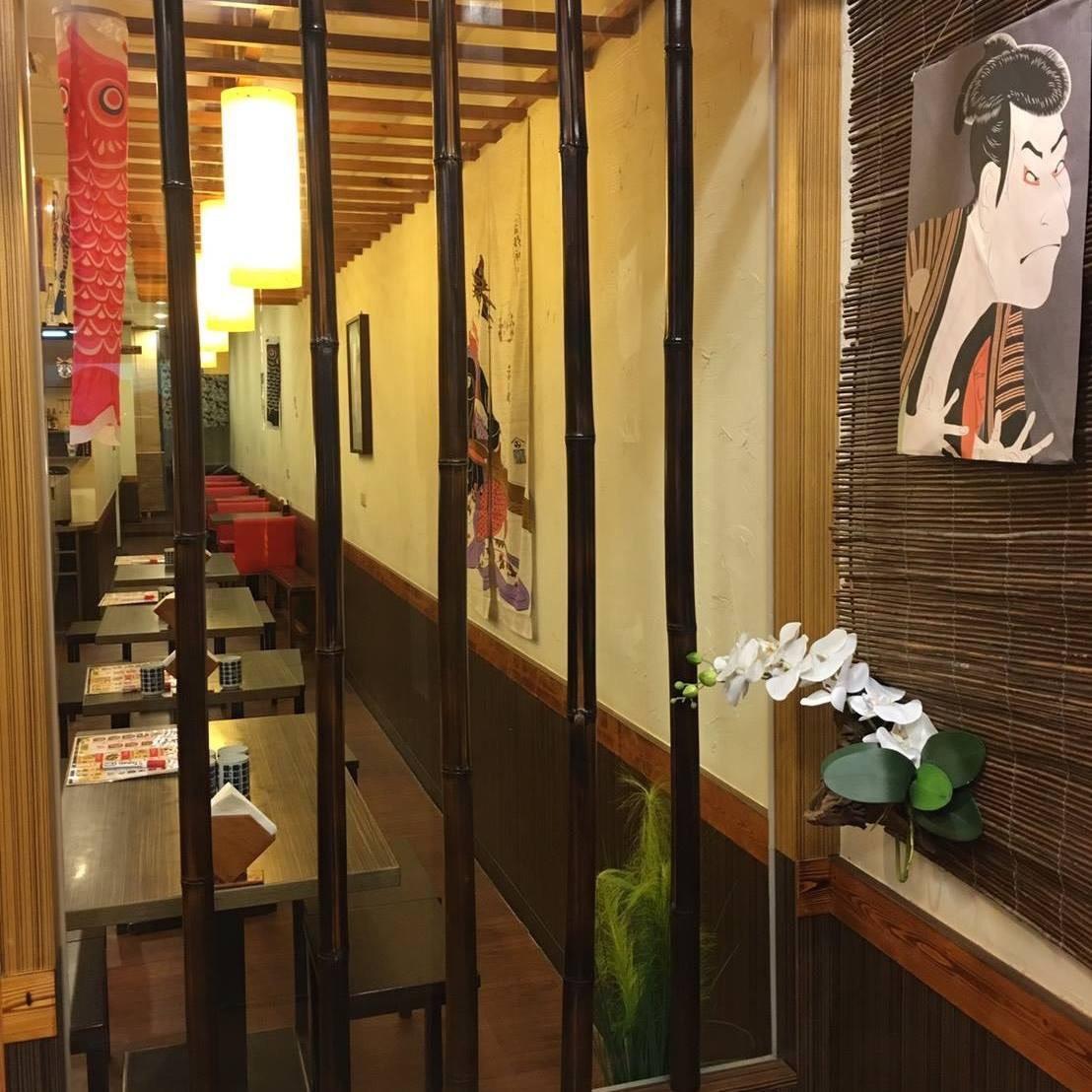 岩葉拉麵-田中店